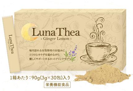 Luna Thea -ルナテア