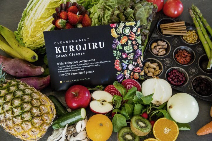 黒汁(KUROJIRU)成分