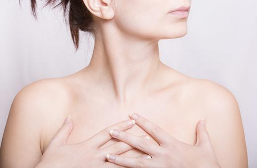 乳首美白クリーム プライバシー