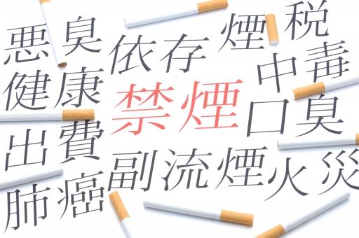 ちゅらトゥースで禁煙成功